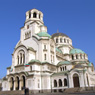 Bulgaria - travelon.ro